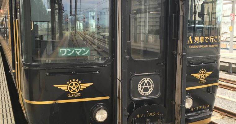 A列車で行こう➕SL人吉(JR九州・宇土駅☞熊本駅・2018年5月乗車)