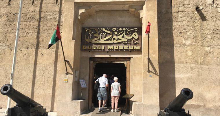 ドバイ博物館(UAE・ドバイ・2018年3月)