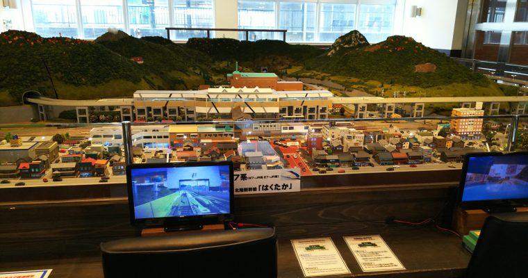 糸魚川ジオステーションパル(新潟県糸魚川市・2016年9月訪問)