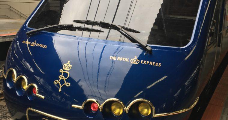 The Royal Express(東急&伊豆急・横浜駅☞伊豆急下田駅・2017年12月乗車)