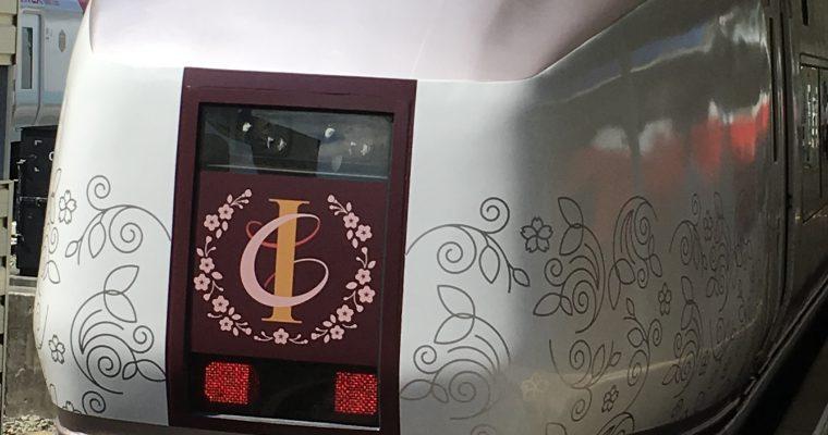 伊豆クレイル(JR東日本・下田駅☞小田原駅、小田原駅⇔下田駅・2016年7月&2017年7月乗車)