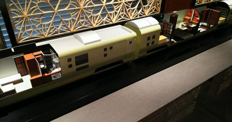 TRAIN SUITE 四季島「四季島の模型」(2016年12月)