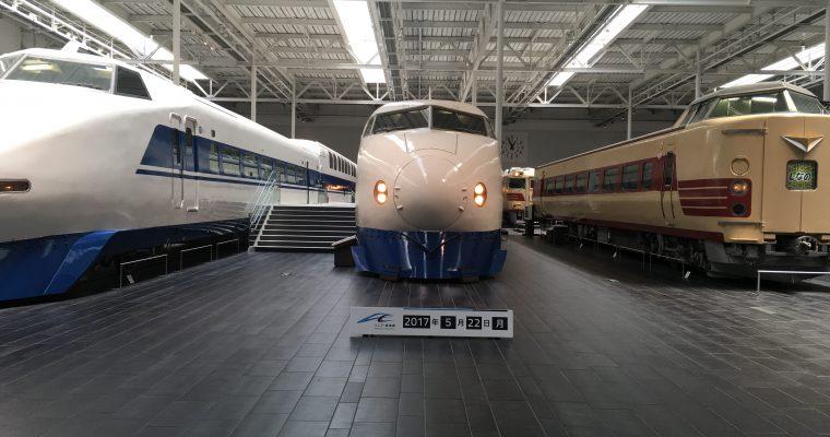 リニア鉄道博物館(愛知県名古屋市・2017年5月訪問)