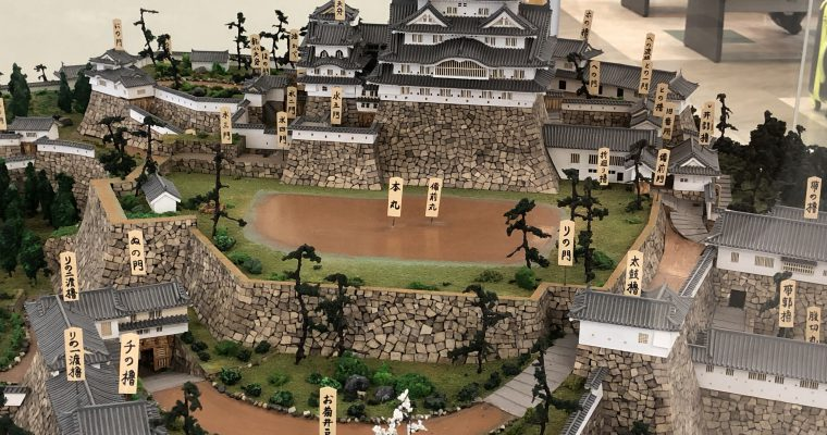 姫路城「姫路城下の模型」(兵庫県姫路市・2018年9月)