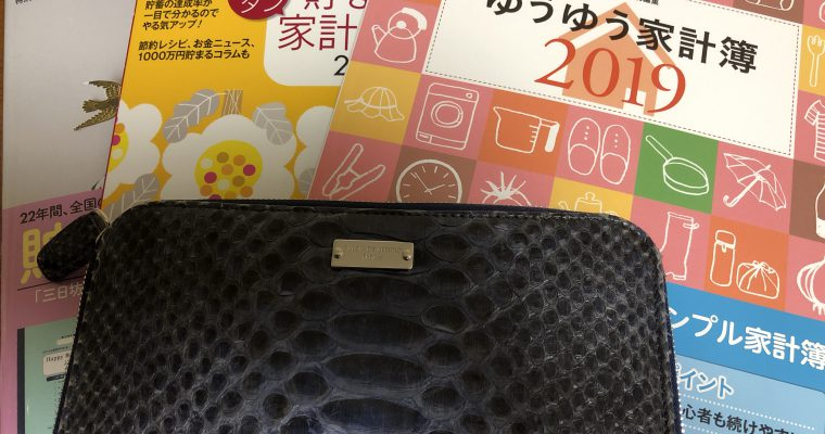 私の旅行日記・雑感コラム(10)「パリでの強盗?被害」