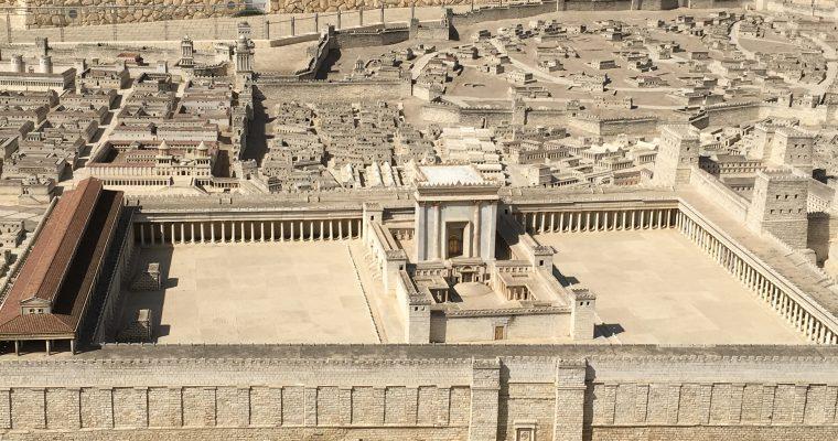 イスラエル博物館「紀元1世紀頃のエルサレムの街のジオラマ」(イスラエル・エルサレム・2018年10月訪問)