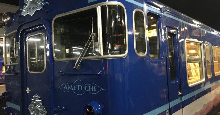 天地[あめつち](JR西日本・米子駅☞鳥取駅・2018年11月乗車)