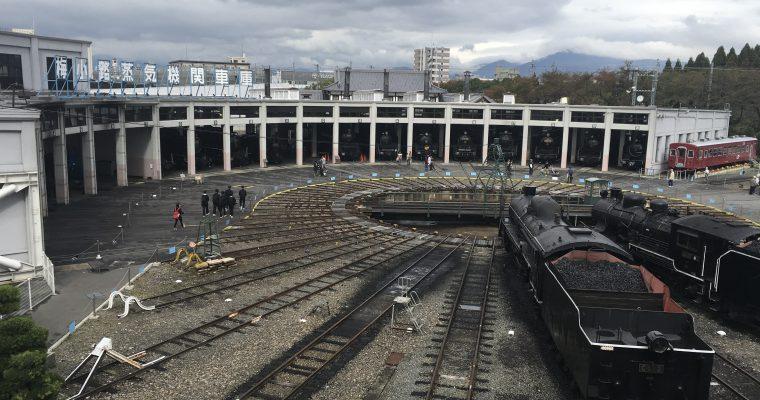 京都鉄道博物館(京都市・2018年11月訪問)