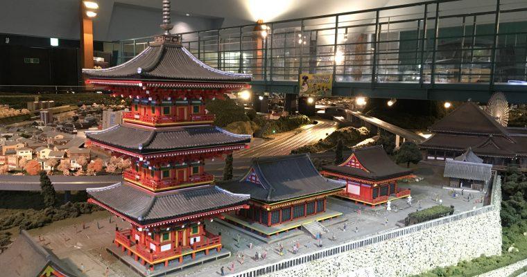 京都ジオラマJAPAN(京都市・嵯峨嵐山駅隣・2018年11月訪問)
