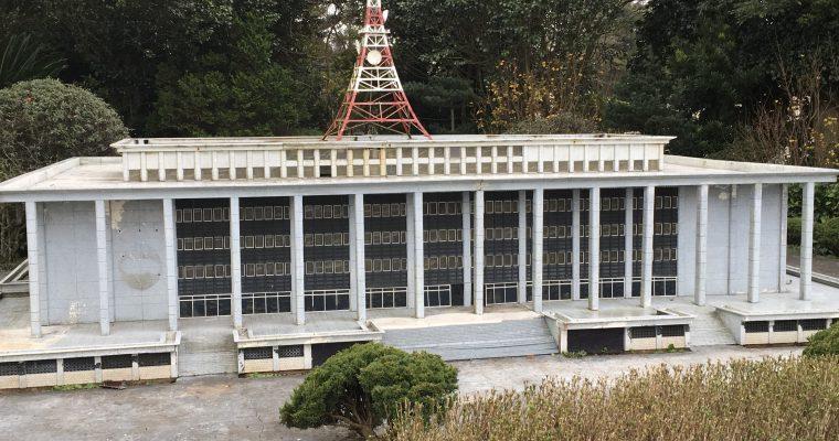小人国(韓国・済州島・2018年12月訪問)