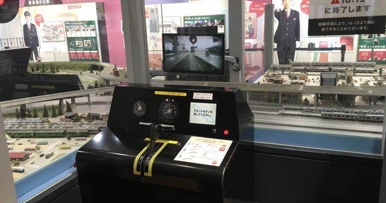 電車とバスの博物館(神奈川県川崎市・2018年2月訪問)