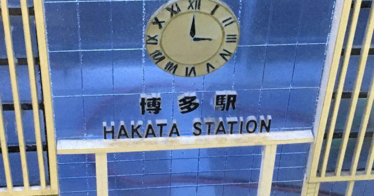 ポポンデッタアミュプラザ博多店(福岡県福岡市・2019年3月訪問)
