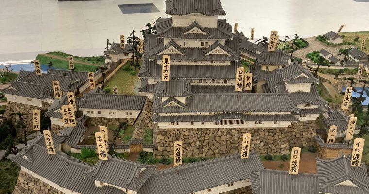 姫路城「姫路城下の模型」(兵庫県姫路市・2018年9月&2019年9月)