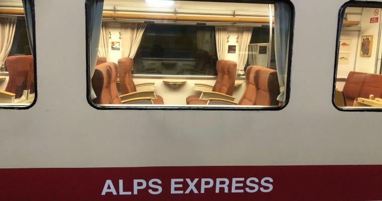 アルプスエクスプレス(富山地方鉄道・富山駅↔立山駅・2019年11月乗車)