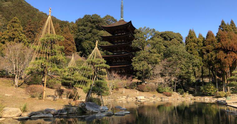 瑠璃光寺資料館(山口県山口市・2020年2月訪問)