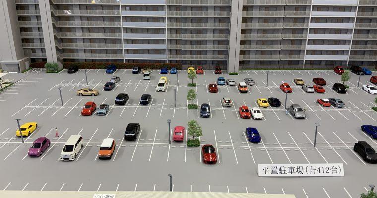 マンション模型(2020年2月のイベント会場にて)