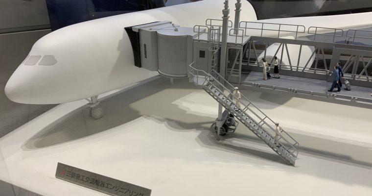 広島空港で見つけたボーディングブリッジの模型(広島県三原市・2020年2月)