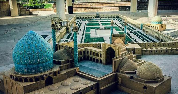 私の旅行日記・雑感コラム(22)「イランに行きたいけれど・・・」