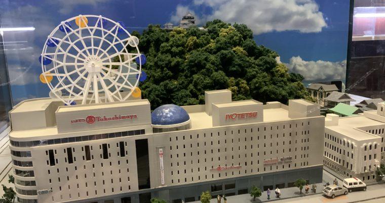 坊ちゃん列車ミュージアム(愛媛県松山市・2020年2月訪問)