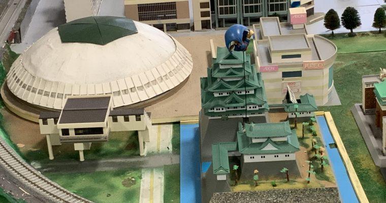名古屋市市営交通資料センター(愛知県名古屋市・2020年2月訪問)