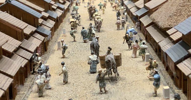 新宿歴史博物館(東京都新宿区・2020年6月訪問)