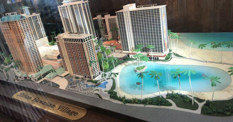HILTON HAWAIIAN VILLAGEの模型(2020年夏・某所にて)