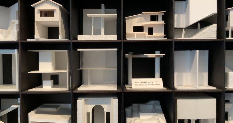 東京大学総合研究博物館小石川分館(東京都文京区・2020年10月訪問)