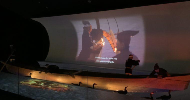 長良川うかいミュージアム(岐阜県岐阜市・2020年11月訪問)