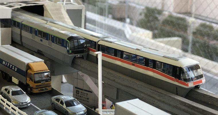 天王洲アイル駅の模型(東京都品川区・2020年12月)