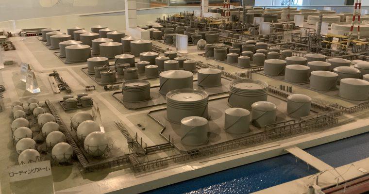 石油の世界館(新潟県新潟市・2020年11月訪問)