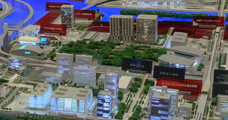 住友不動産湾岸マンションギャラリー(東京都江東区・2020年12月訪問)