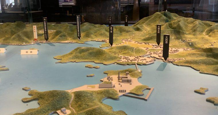 海と島の歴史資料館大望月邸(しまなみ海道・大崎上島・2021年2月訪問)