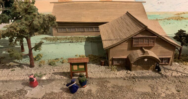 天塩川歴史資料館(北海道天塩町・2021年5月訪問)